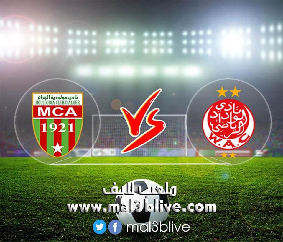 ملخص اهداف مباراة الوداد الرياضي ومولودية الجزائر اليوم الموافق 2021/05/22 في دوري أبطال أفريقيا