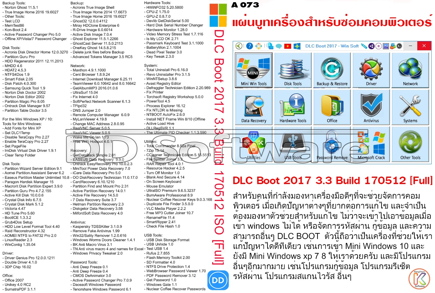 Dlc ultimate boot 2017 iso download | RMPrepUSB, Easy2Boot