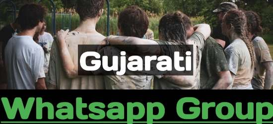 Latest Gujarati Whatsapp Group Link Join All Gujarat Whatsapp Groups