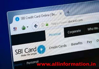 SBI Cards IPO will come soon, SEBI approves
