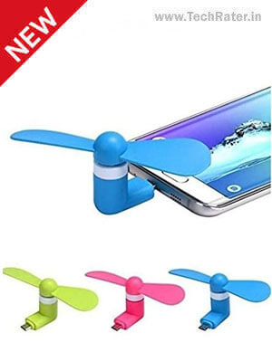 5 Best Cool USB Gadgets for Mobile phones under 300 Rupees