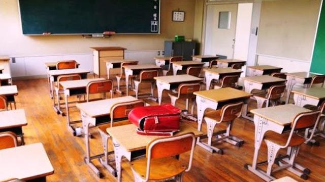 """بلاغ هام من """"وزارة التعليم"""" بمناسبة العطلة المدرسية"""