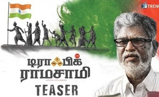 Traffic Ramasamy Tamil Movie Official Teaser