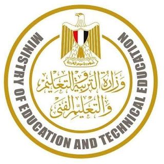 رابط مباشر نتيجة مسابقة وزارة التربية والتعليم رابط البوابة الإلكترونية 2019 - 2020