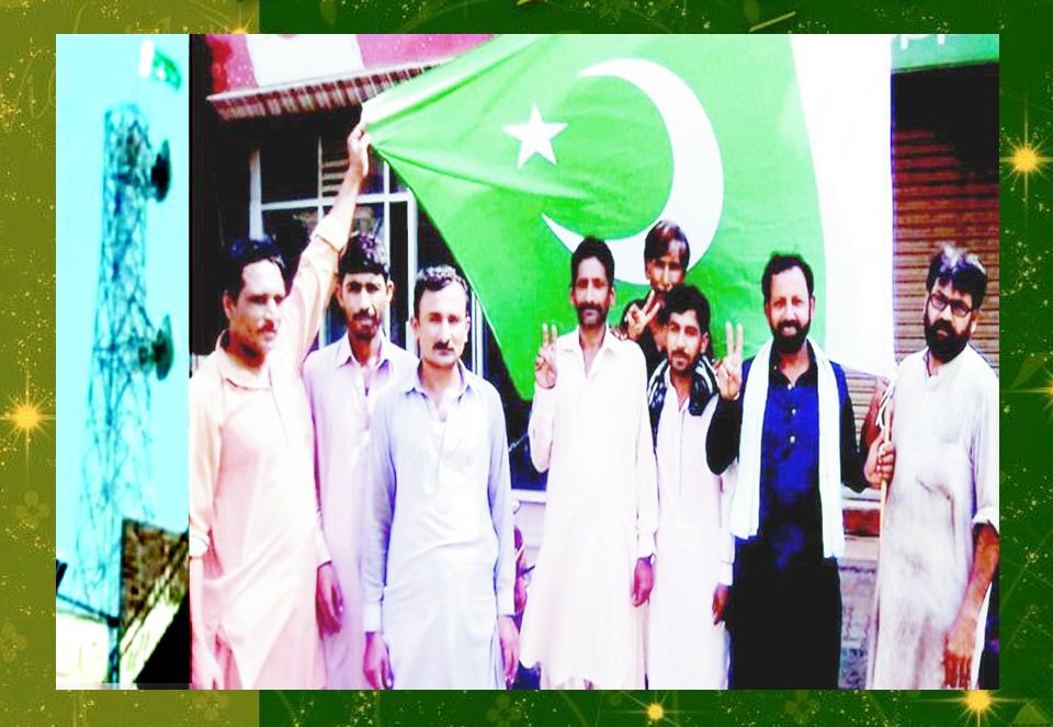 Feature-news-today-Latest-Pakistan-RYK