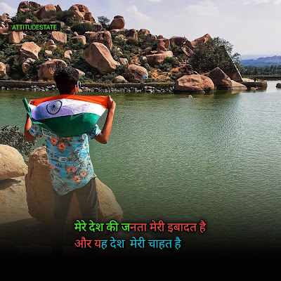 quotes on importance of republic day