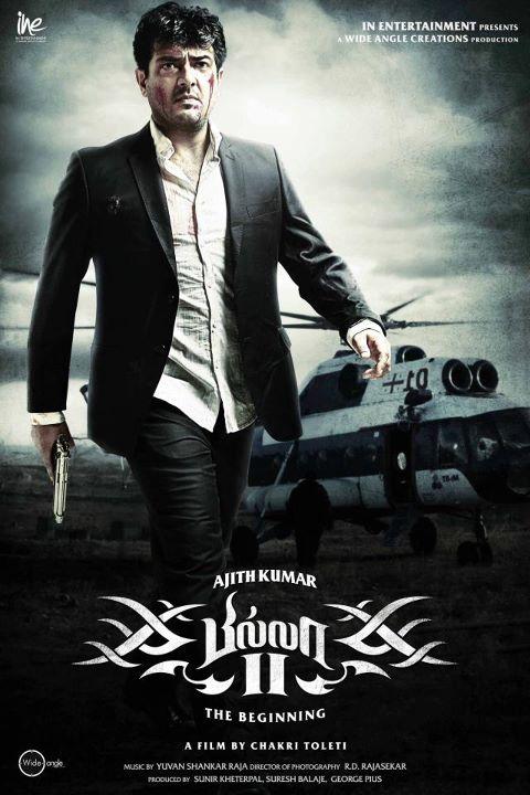 THALA AJITH RASIKAN: Ajiths Billa 2 Movie Latest Unseen
