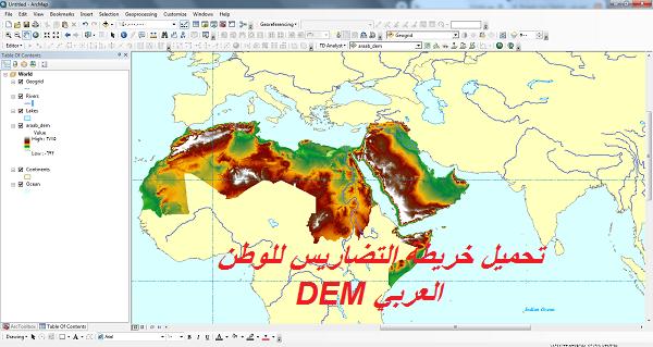 تحميل خريطة تضاريس الوطن العربي