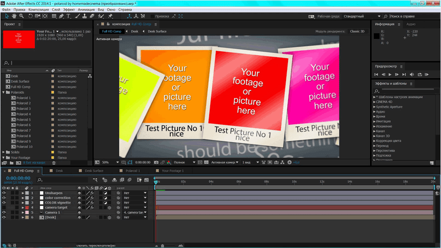 Adobe After Effects CC 2014.2 13.2.0.49