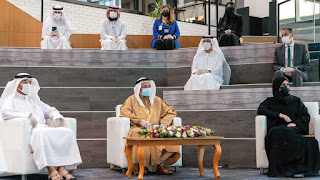 دولة الامارات .. حاكم الشارقة يعتمد المرحلة الثانية لأكاديمية الشارقة للتعليم