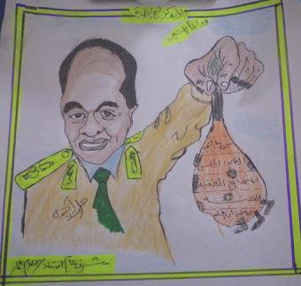كاركاتير يقدمها المهندس أحمد الجندي