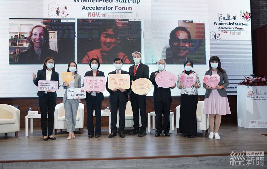 APEC女性中小企業齊聚台北 加速女性經濟成長