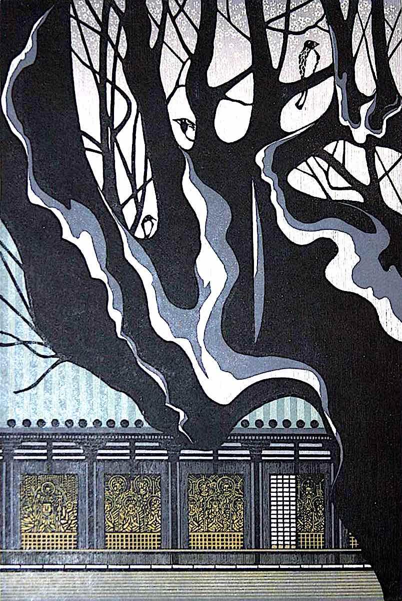 a Ray Morimura print of an urban tree