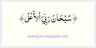 doa sujud