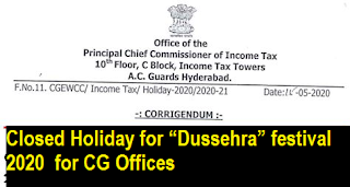 closed-holiday-for-dussehra-festival-2020-in-telangana-state