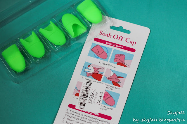 Born Pretty 5Pcs Silicone Soak Off Caps Reusable UV Gel Polish Remover