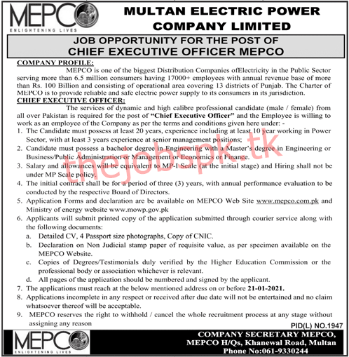 Latest Multan Electric Power Company Limited MEPCO Management Post 2021
