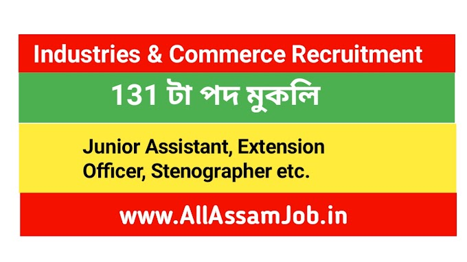 Industries and Commerce, Assam Recruitment 2020 : Online Apply for 131 Junior Assistant, Extension Officer & Other Vacancy
