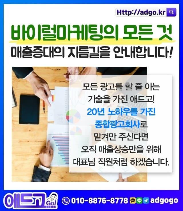 남부대학교영업사업마케팅