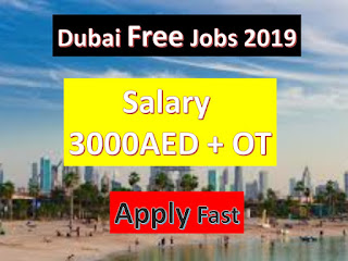 urgent jobs in dubai, dubai jobs,