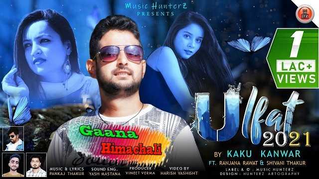 Ulfat 2021 Song mp3 Download - Kaku Kanwar