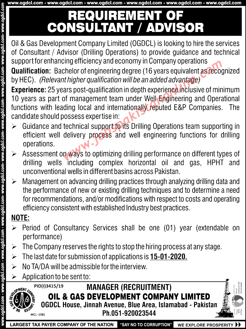 Jobs in Pakistan Oil and Gas Development Company Limited (OGDCL)