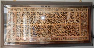 hiasan dinding islami dari kayu