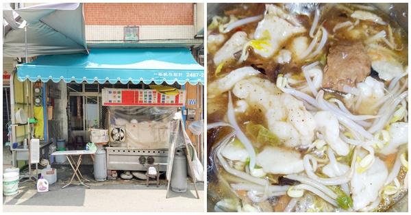 台中大里家鄉素食古早味的麵疙瘩焿,想吃得等門口的大紅傘張開