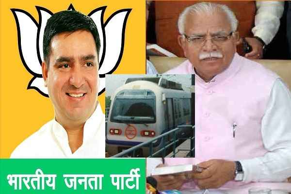 bjp-leader-yashvir-dagar-demand-metro-station-at-pyali-chowk-faridabad