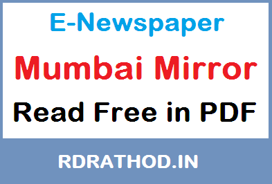 Mumbai Mirror E-Newspaper of India | Read e paper Free News in English - Hindi Language on Your Mobile @ ePapers-daily