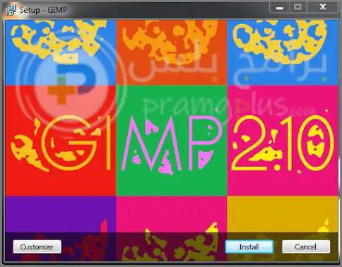 تثبيت برنامج Gimp لتعديل الصور