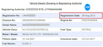 How to know any vehicle's age through vehicle number online?