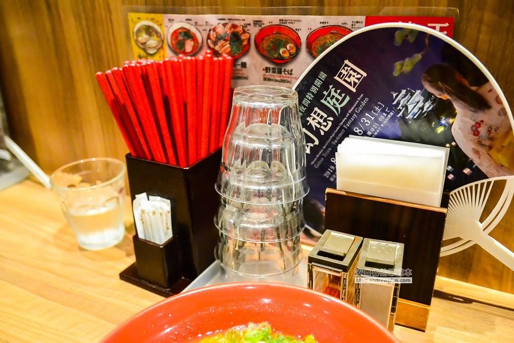 岡山小豆島拉麵,日本岡山拉麵,岡山美食,岡山站好吃美食餐廳