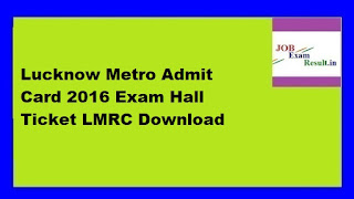Lucknow Metro Admit Card 2016 Exam Hall Ticket LMRC Download