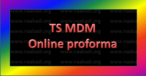 Mid Day Meal online entry Proforma for HMs to be sent to MEOs by 5thDec2016 (www.naabadi.org)