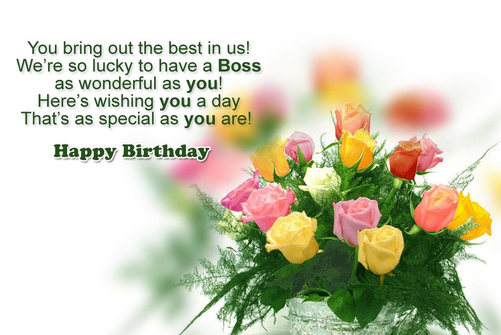 Birthday Messages for boss or supervisor