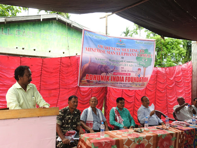 Awareness Meeting to minimise man elephant conflict held at Udalguri