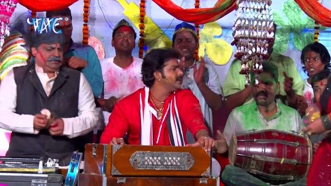 Sada Aanad Rahe सदा आनंद रहे - Pawan Singh - Bhojpuri Hit Holi Song