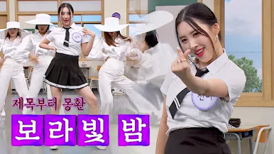 Sunmi Knowing Brothers Episode