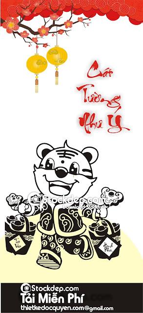 Vector logo con hổ 2022 in lịch tết miễn phí