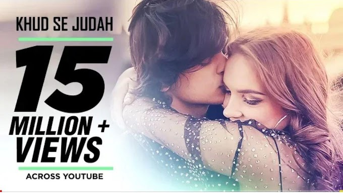 Khud Se Judah Lyrics | Shrey Singhal | Latest Hindi Song |