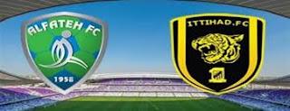 مشاهدة مباراة الفتح والإتحاد بث مباشر بتاريخ 04-10-2018 الدوري السعودي