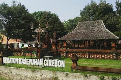 Keraton Cirebon, Tempat Wisata Cirebon Yang Wajib Dikunjungi