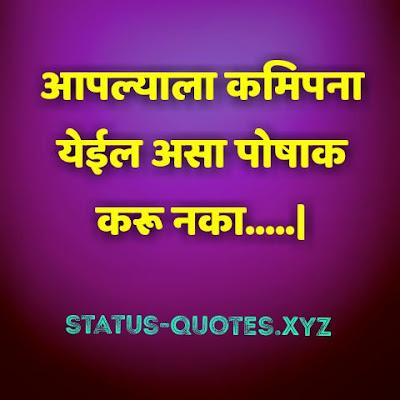 Dr Babasaheb Ambedkar Quotes Images Marathi