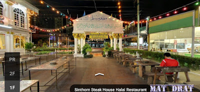 Tempat Makan Halal di Bangkok Best Steak Western Food Sinthorn Steak House