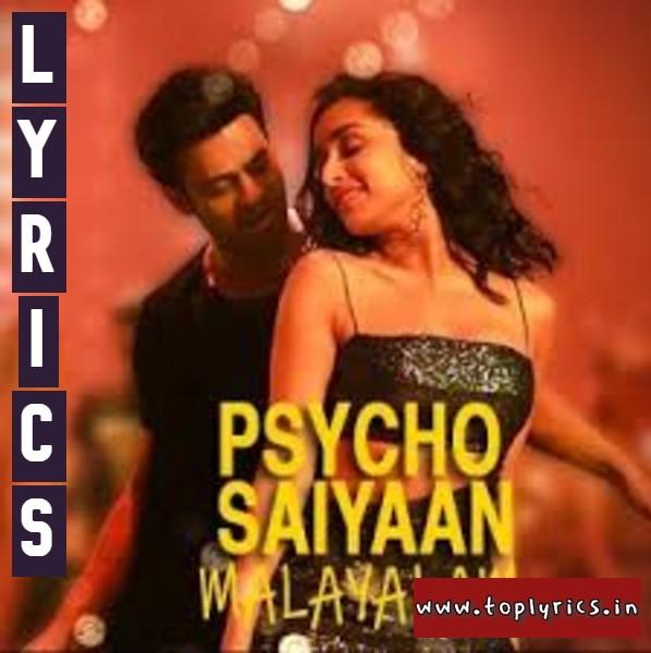 Psycho Saiyaan Telugu Lyrics – Telugu movie Saaho Lyrics 2019   www.toplyrics.in