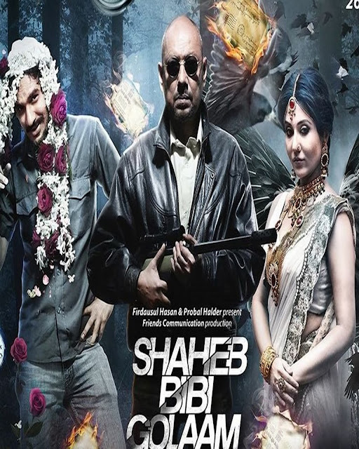 18+ Saheb Bibi Golaam 2016 Movie Download 720p | 1080p | HD