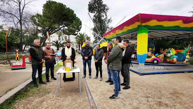 Με Αγιασμό η επίσημη έναρξη του Λούνα Παρκ στο Ναύπλιο