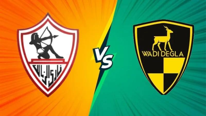 ما هو موعد مباراة الزمالك و وادي دجلة اليوم في الدوري المصري