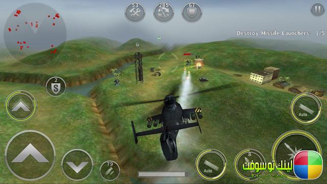 تحميل لعبة حرب الطائرات الهليكوبتر gunship battle helicopter اخر اصدار
